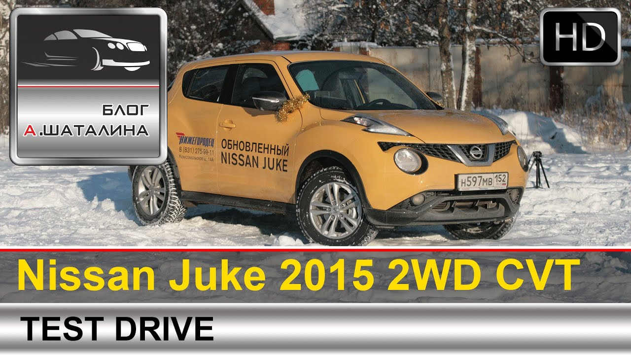Купить Ниссан Джук (Nissan Juke) 2012 г. с пробегом бу в Саратове .