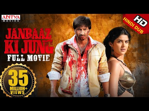 Janbaaz Ki Jung Full Hindi Dubbed Movie |Gopichand, Deekshaseth | Aditya Movies