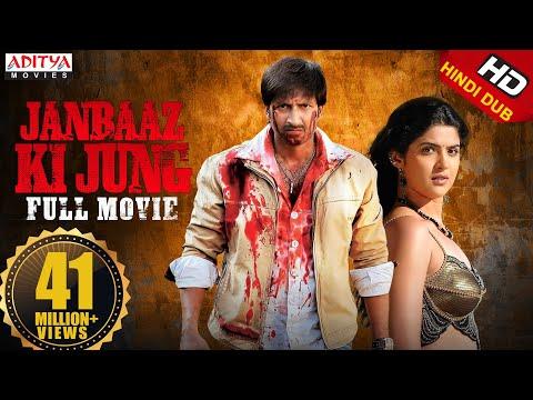 Janbaaz Ki Jung Full Hindi Dubbed Movie |Gopichand, Deekshaseth | Aditya Movies