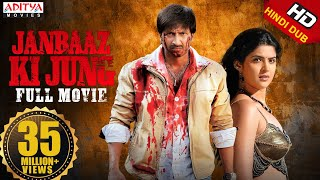 Janbaaz-Ki-Jung-Full-Hindi-Dubbed-Movie-Gopichand-Deekshaseth-Aditya-Movies