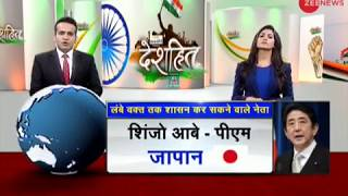 Deshhit: Narendra Modi to continue as Prime Minister till 2029- Report