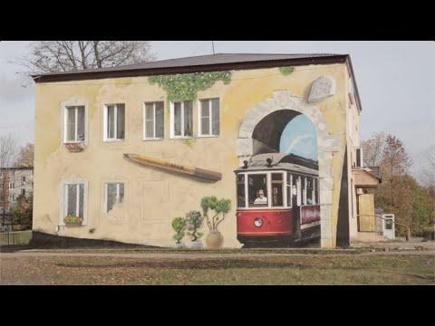 Рошаль, Московская область| Выходные на колесах