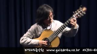 Serenata Espanola (J. Ferrer)_Oh Seung Kook