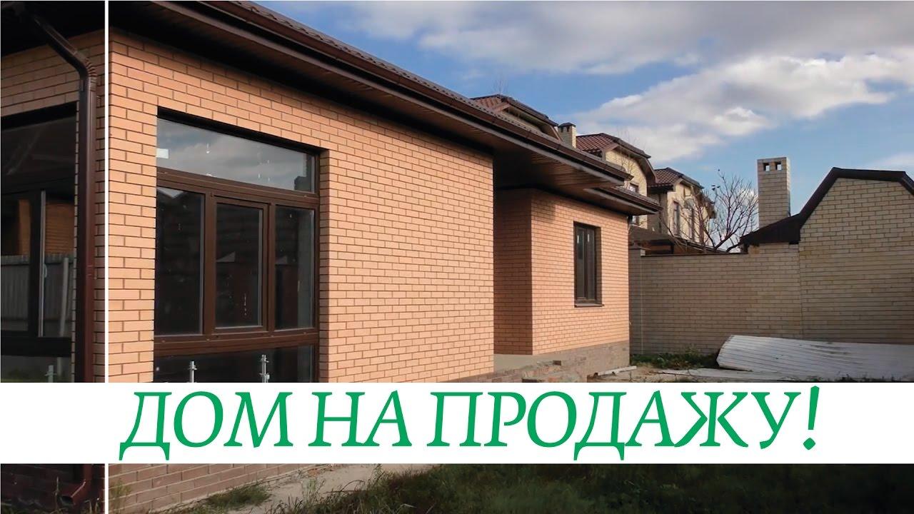 Вилланова - Коттеджный поселок - YouTube