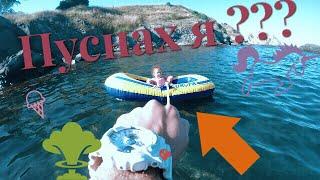 (Vlog87)IVCHOVLOGS MERCH!!! /ПЪРВАТА ДЪЛ...