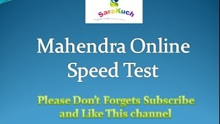 Mahendra online speed test