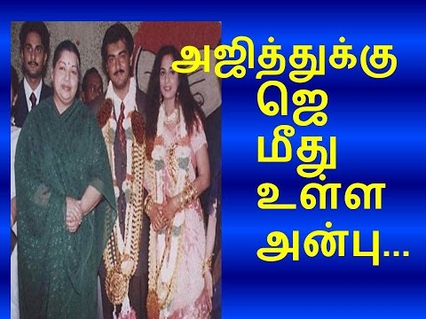 Ajith|Ajith Latest|Ajith Latest News|Ajith 57 News|Ajith 57 Official First Look|Ajith 57 Teaser|