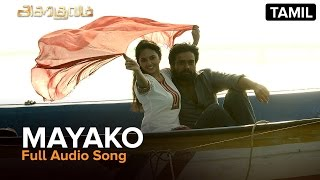 Mayako | Full Audio Song | Asurakulam