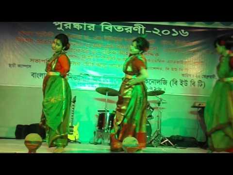 Pindare Polasher Bon By BUBT Cultural Club