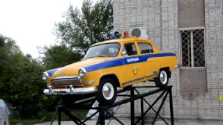 Открытие памятника патрульному ГАЗ-21 в Комсомольске-на-Амуре