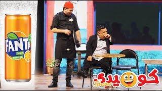 Comedy show - Café Tirssi |