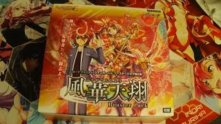 Cardfight! Vanguard: G Booster Set 2 - Soaring Ascent of Gale & Blossom Unboxing! (風華天翔)
