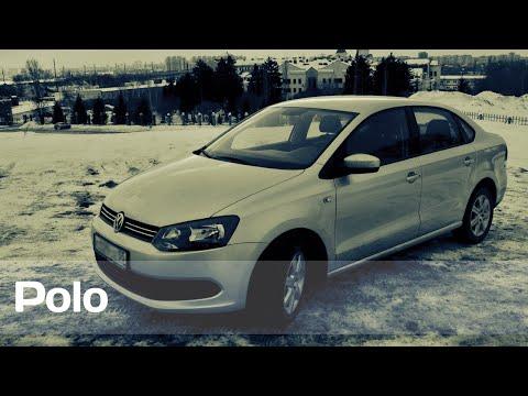 Отзывы владельцев Volkswagen Polo Фольксваген Поло с ФОТО