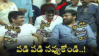 See How Nagarjuna & Chiranjeevi Made Fun On Nagababu Cap || MAA Elections 2019 || NSE