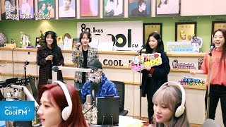 엑시, 설아, 다영, 연정 (우주소녀) 'Tell me (원곡: 원더걸스)' 노래방 라이브 /180314