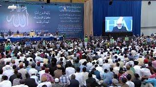 Cuma Hutbesi 05-06-2015 - Islam Ahmadiyya