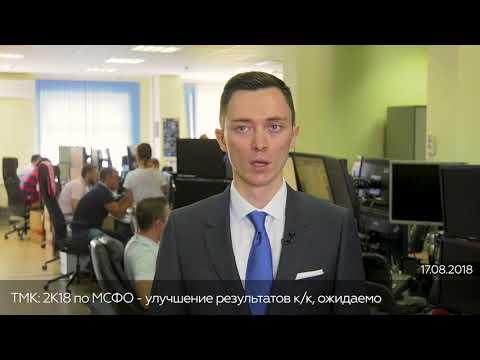 Отток капитала из РФ со стороны фондов усилился