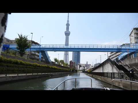 TOKYO CANAL CRUISE