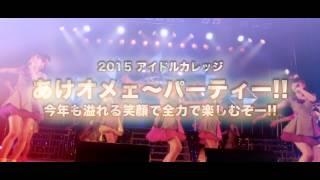 """12月13日""""よみうりホール""""でのワンマンライブ中に行われた、新メンバー..."""