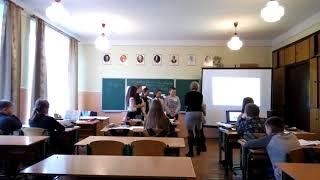 Фрагмент уроку Орисі Грицай (