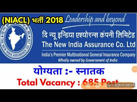 (NIACL) New India Assurance Company Limited Recruitment 2018 II NIACL recruitment 2018