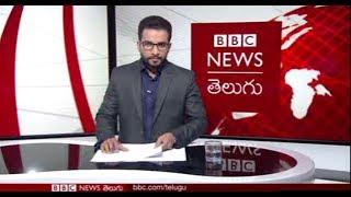 Typhoon Mangkhut: China battered by storm–BBC Prapancham with Venkat Raman–17.9.18–BBC News Telugu