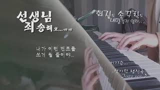 Hello, 나의 첫 #Vlog ! (Feat.갤럭시)