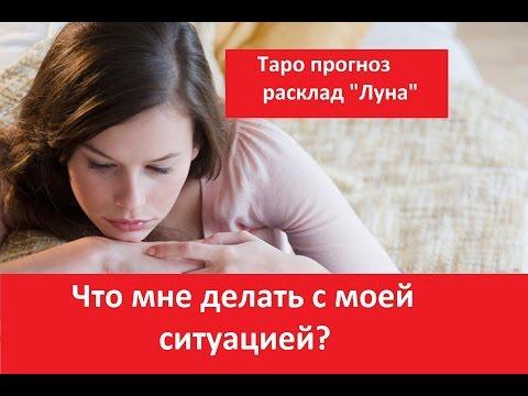 Гадание онлайн бесплатно. Гадания на любовь