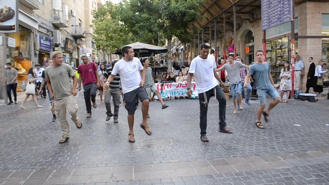 Ben Yehuda Street Jerusalem June 28 2018 Youtube