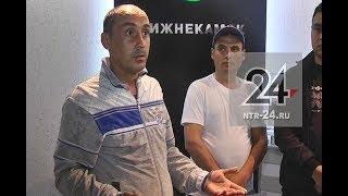 В Нижнекамске рабочие сняли разоблачающий ролик про невыплату зарплаты