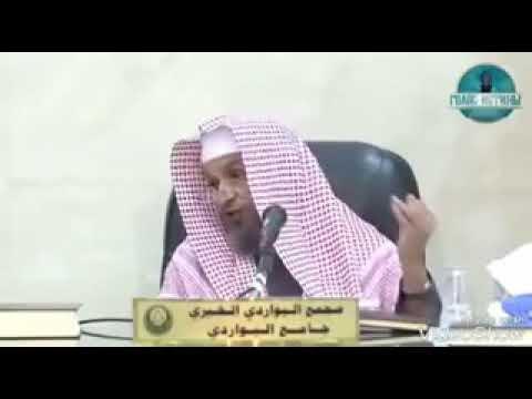 Шейх Умар аль ид