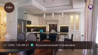 Роскошная квартира в историческом центре Москвы