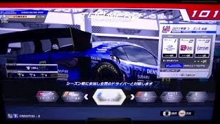 【SWDC AC】 GT300クラス VivaC→R&D完全移籍後の全国対戦①