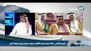 الجابر: حضور رئيسة وزراء بريطانيا يؤكد أن دول الخليج بدأت بتوسيع دائرة التحالفات مع القوى العالمية