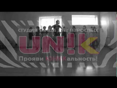 Jazz-Funk (Unik Dance Centre)-april 2012