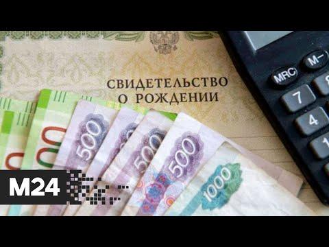 Путин пообещал выплатить