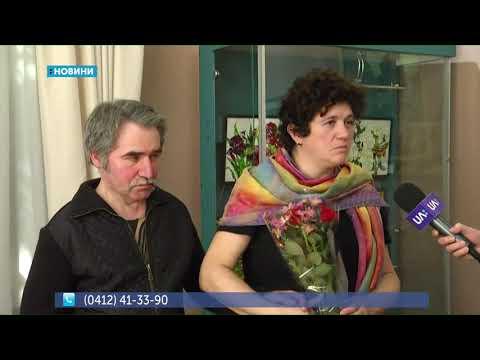 Телеканал UA: Житомир: 16.10.2019. Новини. 17:00