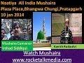 Ae Khuda Ae Khuda Hamd Shareef By Kavish Rudaulvi All India Naatiya Mushaira 2014 video