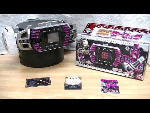【ファイナルカメン端末!】スーパーベスト変身ベルトシリーズ DXケータッチ Super Best DX K-touch