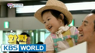 The Return Of Superman | 슈퍼맨이 돌아왔다 - Ep.83  2015.07.05