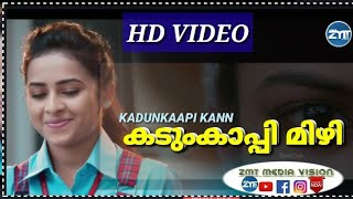 #KADUMKAPPI -  Lyrical album song-parayadhe parayunna | nikhil chandran | ZMT |