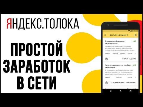 билеты Екатеринбург заработак на яндекс музике валюты Таджикистане