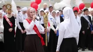 Дочь Рамзан Кадырова