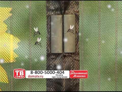 Шторы магнитные на дверь magic mesh подсолнухи защитят от насекомых и станут украшением дома. Благодаря магнитам шторы открываются и закрываются самостоятельно и не препятствуют циркуляции воздуха. Подробнее. Характеристики комплектация. Сообщить об ошибке. В наличии на складе.
