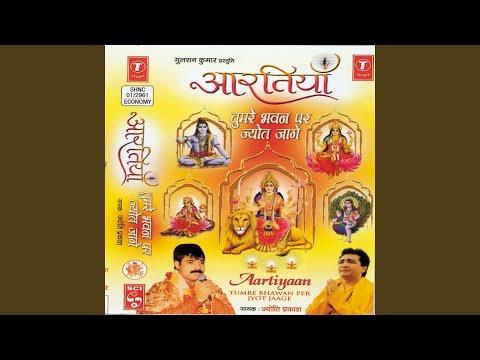 Bhor Bhayee Din Chadh Gaya