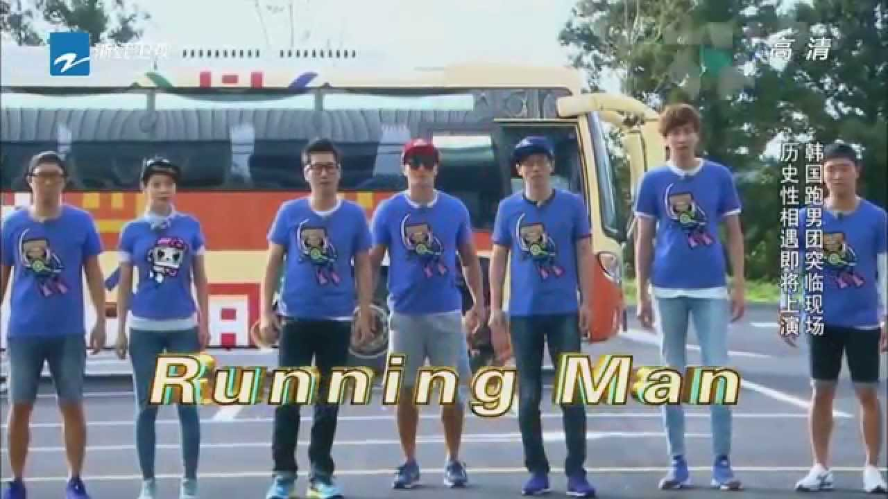 [Vietsub] Running Man VS Run Brothers in ep 5 RM China 1 - 4