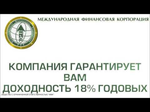 Готовые фирмы - купить по выгодным ценам в Москве