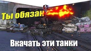 ТОП 5 БРЕВНОМЁТОВ В WOT BLITZ