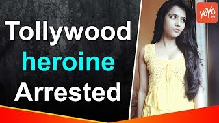Subhra Chatterjee And Another 3 Actress Arrested In Hyderabad | Tollywood Actress | YOYO Times