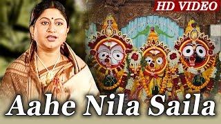 Oriya Devotional Song | Aahe Nila Saila | Odia Bhajan | Hrudayara Gita 2 | Full HD VIDEO.